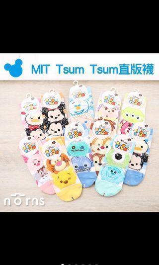 Tsum Tsum Disney Socks