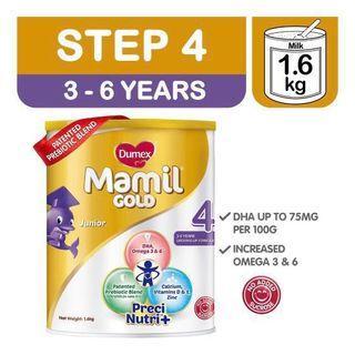 🚚 Dumex Mamil Gold Stage Step 4 Formula Milk Powder DHA Omega