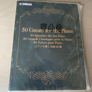 Yamaha 50 Greats for the Piano (琴書)