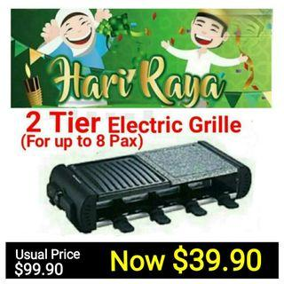 👍👍Electric Non-stick/Smoke Free Electric Grille (2 tiers) with personal pan for 8 Person (Brand New in box) Usual Price:$99.90 Special Price: $39.90
