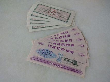 10pcs China Rice Coupon 100 Liang 50kg UNC free registered post