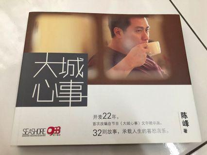 #SnapEndGame Chinese book