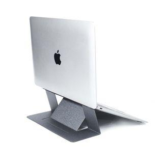 🚚 Invisible foldable compact laptop stand cooler support macbook