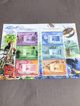 2012 Miniature Sheet Second Series of Malaysian Currency / Lembaran Mini Siri Kedua Mata Wang Malaysia