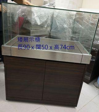 矮身展示櫃 高114cm(74cm+40cm)