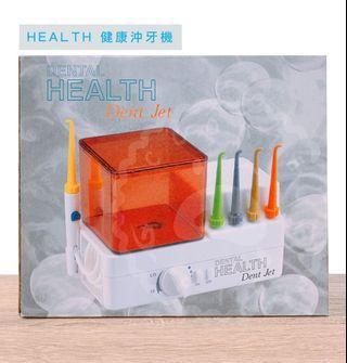 🚚 HEALTH 健康沖牙機