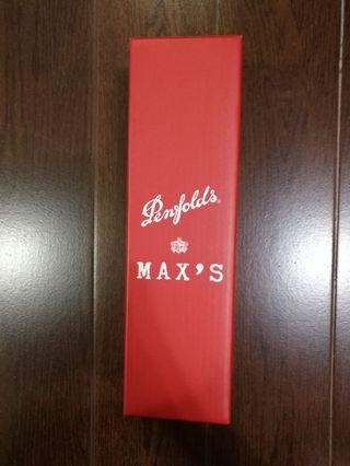penfolds max's gift