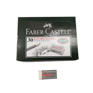 [1 BOX] Faber-Castell Dust Free Eraser 187130