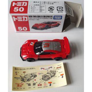 全新Tomica 50 Hasemi Tomica Ebbro GT-R 2009