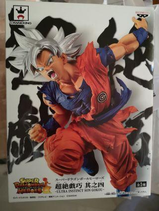 Dragon ball from japan