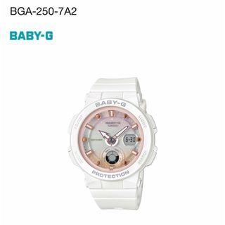 Casio Baby-G BGA-250-7A2DR Water Resistant 100M Digital Analog Dial Light Pink Resin Band
