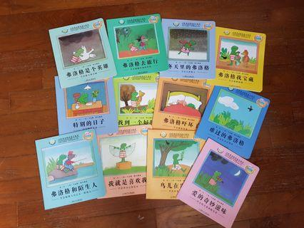 Children Chinese Character Building Story Books for 6 to 7