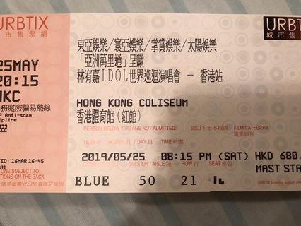 林宥嘉 演唱會