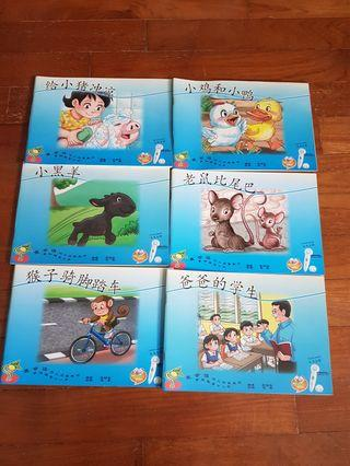 I Can Read Chinese Story Books If or toddler 3 to 5 years