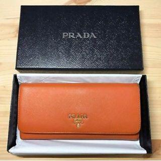 GUARANTEED AUTHENTIC PRADA SAFFIANO LONG WALLET WOMEN