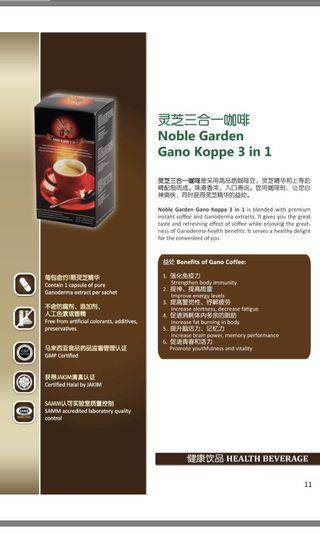 Lingzhi Coffee GANO
