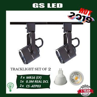 Set of 2 - Black casing Track Light Replaceable MR16 bulbs