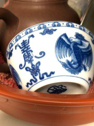 #EndgameYourExcess Chinese tea cup
