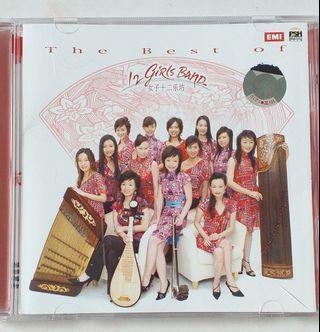 🚚 12 Girls Band cd
