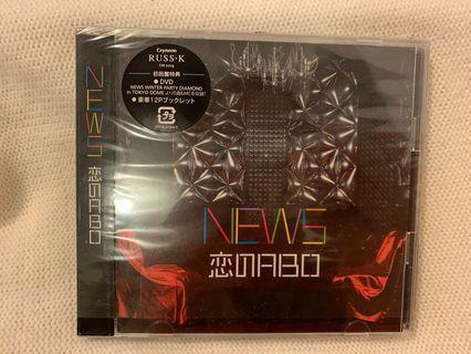 News 恋のABO 日版初回