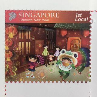 CNY 2012 Version - Stamp 1st Local