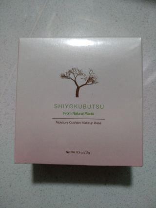 Miniso Air Cushion BB Ivory BN Sealed