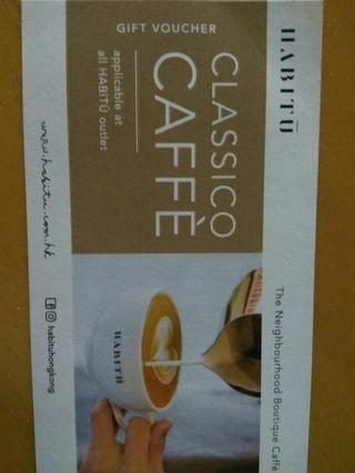 HABITU咖啡券 2張
