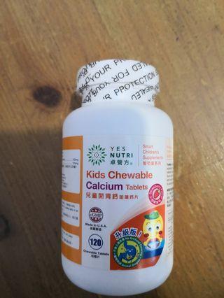 卓營方兒童開胃鈣咀嚼鈣片