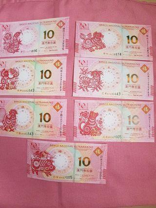 澳門大西洋銀行七款生肖鈔票