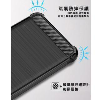 Imak Redmi 紅米 Note 7 Vega 碳纖維紋套 背殼 TPU套 手機殼 保護殼