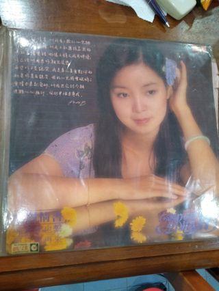 Teresa Teng LP ( extremely rare)