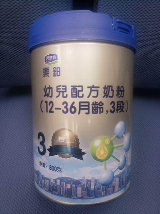 君樂寶樂鉑3段800g 奶粉及coupon