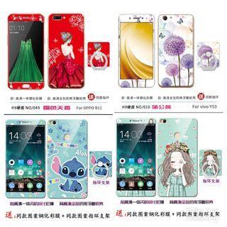 Huawei, Vivo, Samsung, iPhone,Mi, Nokia phone case