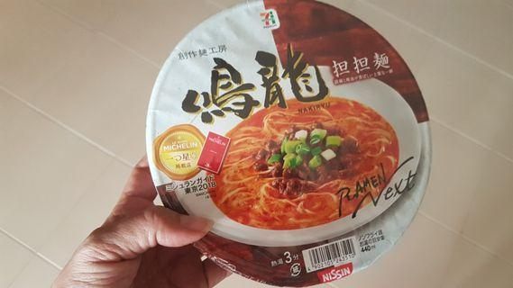 MIchelin One star Cup Noodles