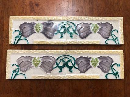🚚 Vintage Peranakan tiles #EndGameYourExcess