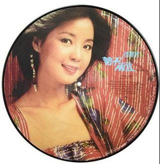 Brand New in Case: Teresa Teng Photos Vinyl Double-Sided - One Of The Two Must Be - Vinyl LP Cantonese Version