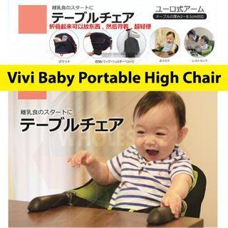 Vivi baby portable baby chair /ikea baby chair, high chair