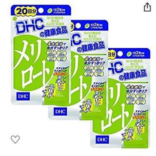 DHC黃香草木錫✨瘦腿錠20日份/40錠