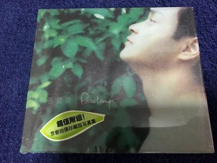 (保留)張國榮 Printemps CD (首版 / 全新未拆封)