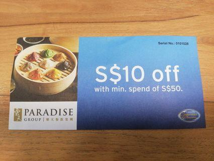 🚚 Paradise Group Citibank $10 Voucher