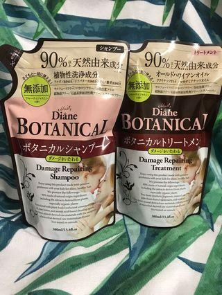 Moist, Diane Botanical Damage Repairing Shampoo and Conditioner
