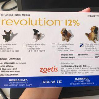 Revolution 12% Zoetis (For Dog weight 20.1kg - 40 kg)