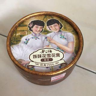 Shanghai vanishing cream box (box only)
