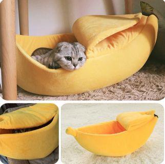 (PO) Warm Banana Pet Bed
