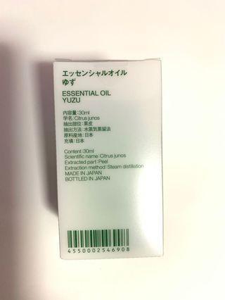 Muji essential oil [ Yuzu ]