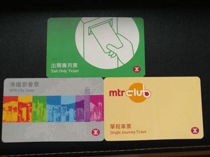 Mtr 港鐵 地鐵 紀念車票 出閘專用 都會票 club