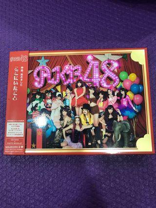 🚚 AKB48--ここにいたこと (日版CD+DVD+超豪華寫真集100P)