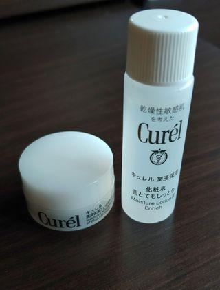 Curel sample2件 (包郵)