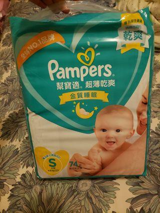 Pampers S碼