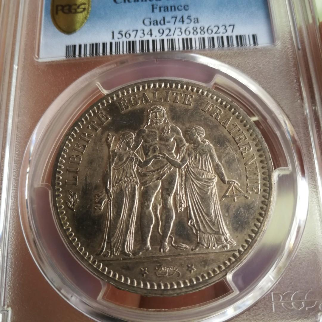1873年A版法國大力神5法郎銀幣